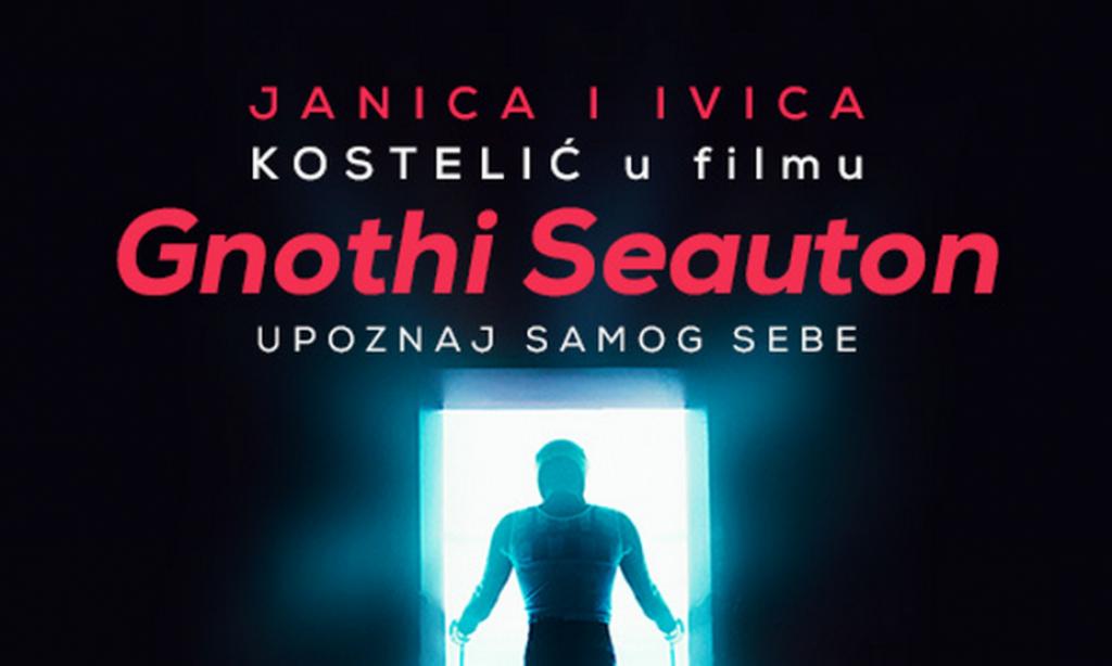 PAKRAČKO LJETO:   Projekcija filma o obitelji Kostelić