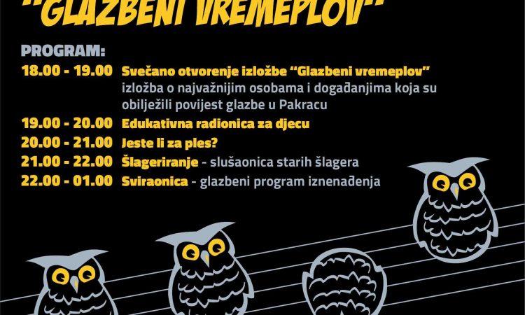NOĆ MUZEJA U PAKRACU: Ovogodišnja tema povijest glazbe i glazbeni velikani
