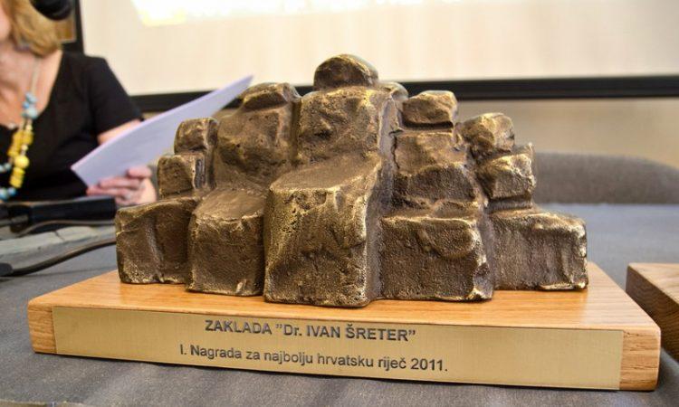 """Dodjela nagrade za najbolju novu hrvatsku riječ """"Dr. Ivan Šreter"""""""