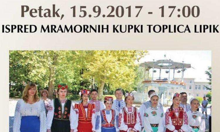 UDRUGA UKRAJINSKO-HRVATSKOG PRIJATELJSTVA Koncert povodom Frankovih dana