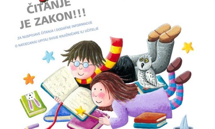 MJESEC HRVATSKE KNJIGE Gradsko natjecanje u čitanju naglas za osnovnoškolce