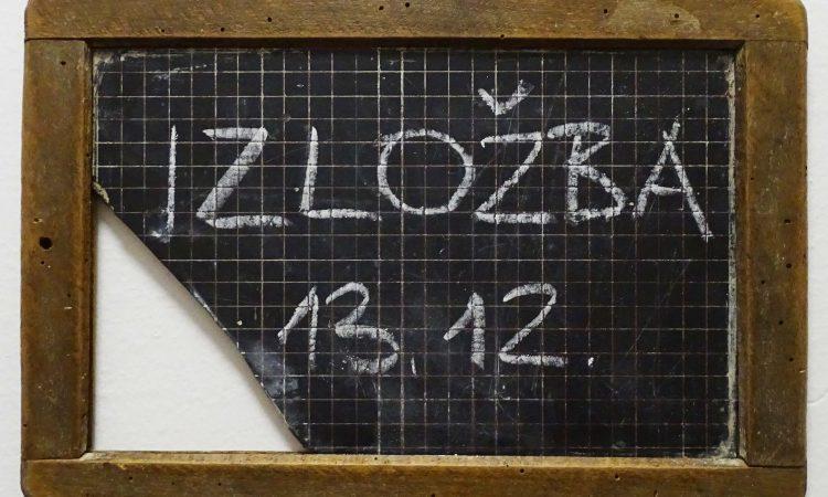 PAKRAČKI MUZEJ POZIVA SUGRAĐANE Prikupljanje građe za izložbu o školstvu