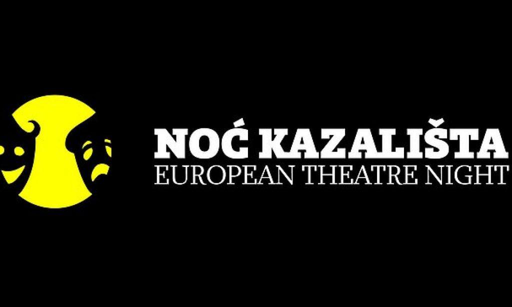 15. STUDENOG Noć kazališta u Hrvatskom domu
