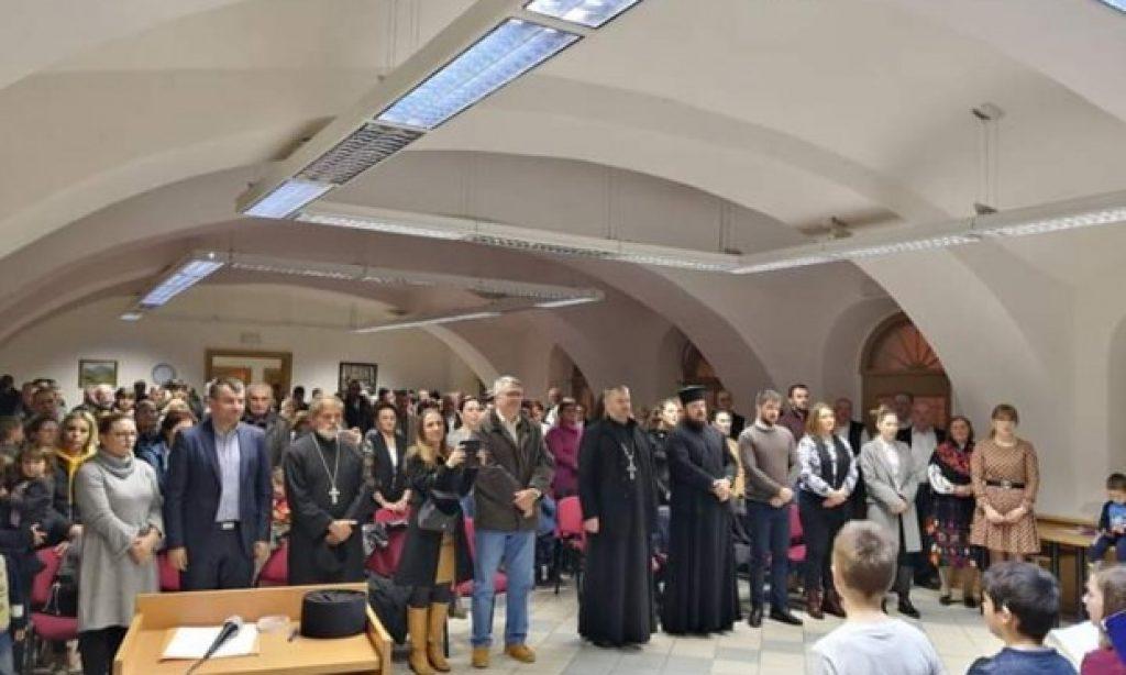 U GRADSKOJ VIJEĆNICI PAKRAC Održana Svetosavska akademija
