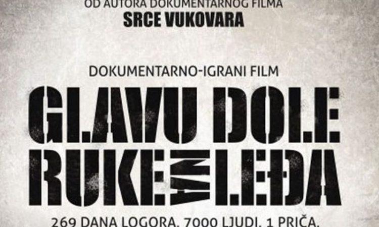 HRVATSKI DOM Projekcija filma o obrani Vukovara