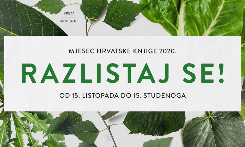 GRADSKA KNJIŽNICA PAKRAC: Obilježavanje Mjeseca hrvatske knjige